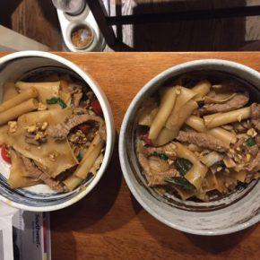 Drunken Noodles: Pad KeeMow